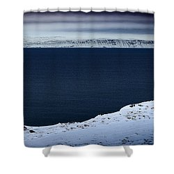 Skardsviti Lighthouse, Iceland Shower Curtain