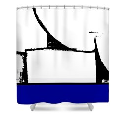 Smile - Cheeky Shower Curtain