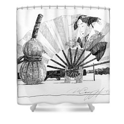 Spirit Of Japan. Pumpkin Jar And Fan Shower Curtain