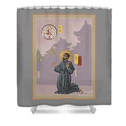 St Francis Xavier Adoring Jesus The Mother Pelican 164 Shower Curtain