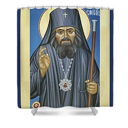 St. John Maximovitch Of San Francisco - Rljom Shower Curtain