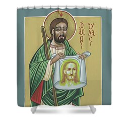 Shower Curtain featuring the painting St Jude Patron Of The Impossible 287 by William Hart McNichols