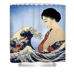 Storm Protector Shower Curtain