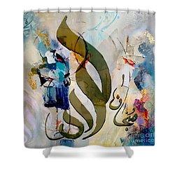 Subhan Allah Shower Curtain