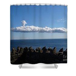 Submarine Cloud Shower Curtain