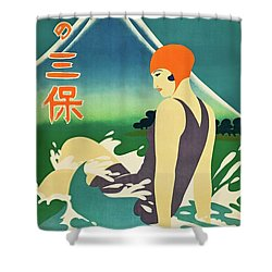Summer At Miho Peninsula 1930 Shower Curtain