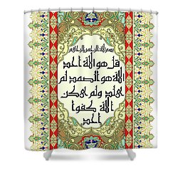 Shower Curtain featuring the painting Surah Akhlas 611 3 by Mawra Tahreem
