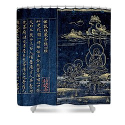 Shower Curtain featuring the drawing Sutra Frontispiece Depicting The Preaching Buddha by Unknown