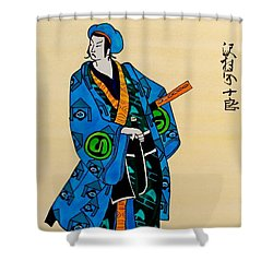 The Age Of The Samurai 03 Shower Curtain by Dora Hathazi Mendes