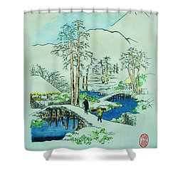 The Bridge At Mishima Shower Curtain by Roberto Prusso