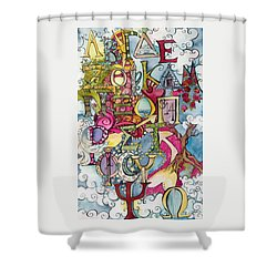 The Greek Alphabet Shower Curtain