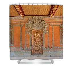 The Island Of God #1 Shower Curtain