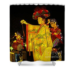The Japanese Lantern Dancers Shower Curtain