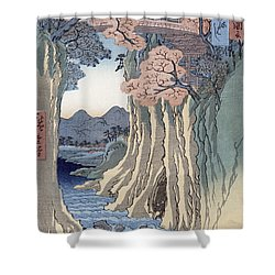 The Monkey Bridge In The Kai Province Shower Curtain by Hiroshige