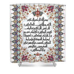 Shower Curtain featuring the painting The Opening 610 4 by Mawra Tahreem