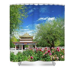 Tibet Scenery In Autumn Shower Curtain