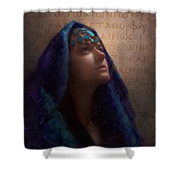 Shower Curtain featuring the painting Transformation - Woman With Romans 12 2 Written In Original Greek  by Karen Whitworth