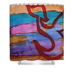 Tsade Shower Curtain