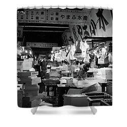 Tsukiji Shijo, Tokyo Fish Market, Japan 3 Shower Curtain