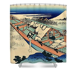 Ushibori In The Hitachi Province Shower Curtain