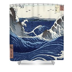 View Of The Naruto Whirlpools At Awa Shower Curtain