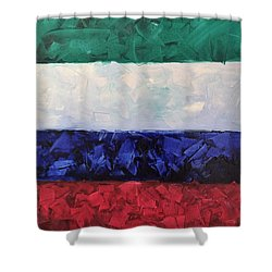 Walls Of The New Jerusalem Shower Curtain