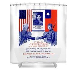 We Salute The Chinese Republic Shower Curtain by War Is Hell Store