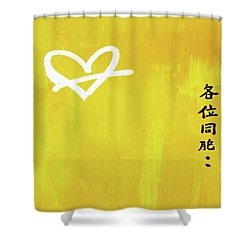 White Heart On Orange Shower Curtain by Ethna Gillespie