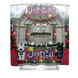 Winter Amusement Park Shower Curtain