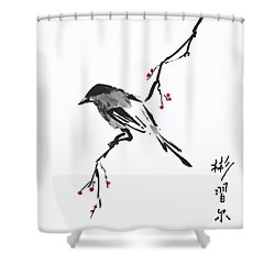 Winter Tolerance Shower Curtain