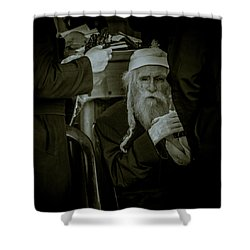 Wisdom Glance Shower Curtain