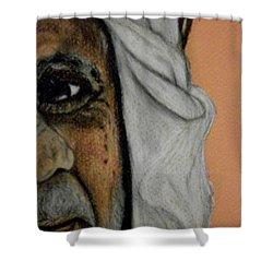 Wisdow Eye Shower Curtain