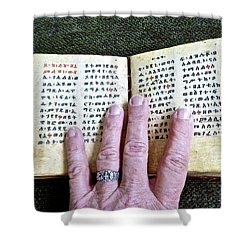 Word Of The Living God Shower Curtain