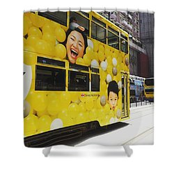 Yeay..the Tram Has Arrived Shower Curtain