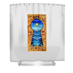 You Hold The Keys Shower Curtain