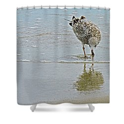 You Look Like Me Shower Curtain