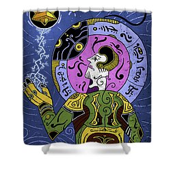 Shower Curtain featuring the digital art Incal by Sotuland Art
