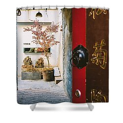 Fangija Hutong In Beijing Shower Curtain