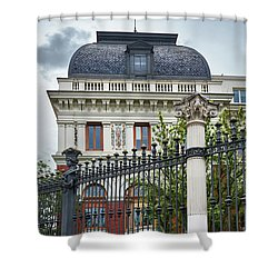 The Ministry Of Agriculture, Fisheries, Food And Environment In Madrid Shower Curtain