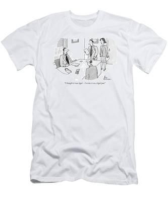 Businessman To Associates Men's T-Shirt (Athletic Fit)