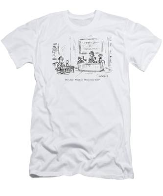 He's Dead.  Would You Like His Voice Mail? Men's T-Shirt (Athletic Fit)