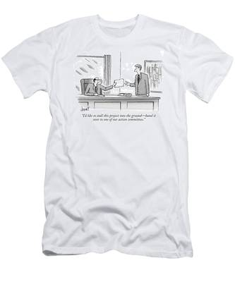 I'd Like To Stall This Project Into The Ground - Men's T-Shirt (Athletic Fit)