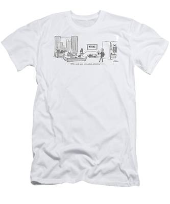 This Needs Your Immediate Attention Men's T-Shirt (Athletic Fit)