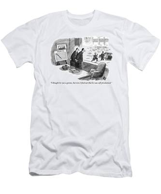 Two Executives Look Out The Window As Another Men's T-Shirt (Athletic Fit)