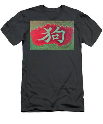 Dog Chinese Animal Men's T-Shirt (Athletic Fit)