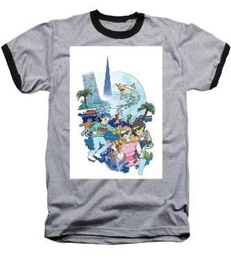Dubai Mall  Baseball T-Shirt