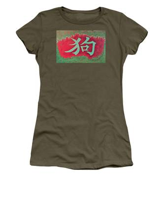 Dog Chinese Animal Women's T-Shirt