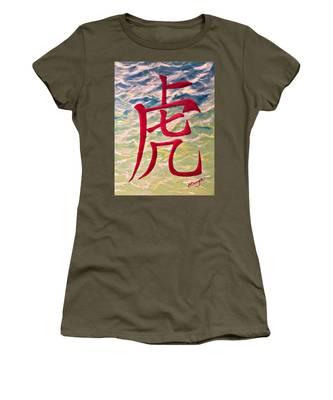 Water Tiger Women's T-Shirt