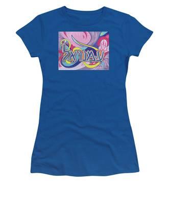 Immanuel Women's T-Shirt by Nancy Cupp