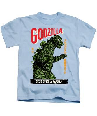 Digital Kids T-Shirts